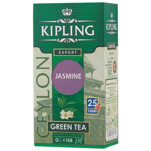 Чай зеленый Kipling Jasmine в пакетиках, 25 шт. kipling r selected verse isbn 9781909621831