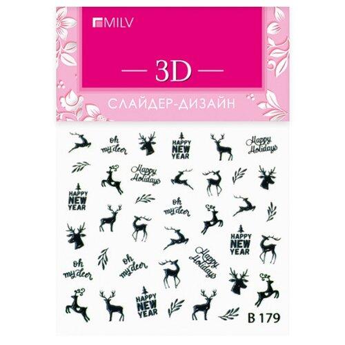 Фото - Слайдер дизайн MILV 3D-B179 черный слайдер дизайн bpw style 3d love 3d209 красный