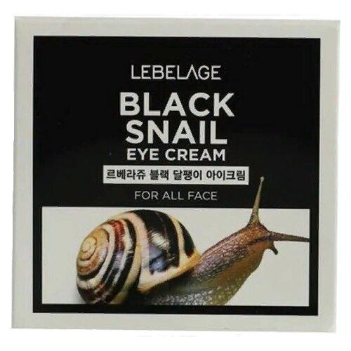 Фото - Lebelage Крем для глаз Black Snail Eye Cream, 70 мл lebelage крем для глаз waterful mayu eye cream 40 мл