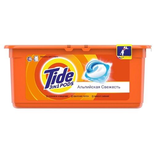 Капсулы Tide Альпийская свежесть, контейнер, 30 шт цена 2017