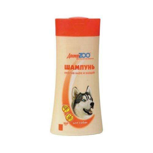 Доктор ZOO шампунь от блох и клещей 250 мл для собак 250 мл