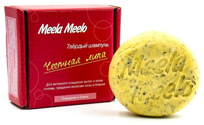 Meela Meelo твердый шампунь Честная липа,