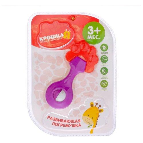 Купить Погремушка Крошка Я Для малыша 2791885 фиолетовый/красный, Погремушки и прорезыватели