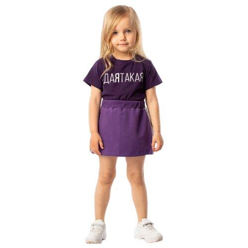 Купить Юбка bodo размер 86-92, фиолетовый, Платья и юбки
