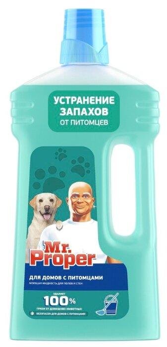 Mr. Proper Моющая жидкость для полов и стен для домов с питомцами