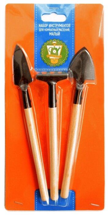 GARDEN SHOW Набор инструментов для комнатных растений малый 466383