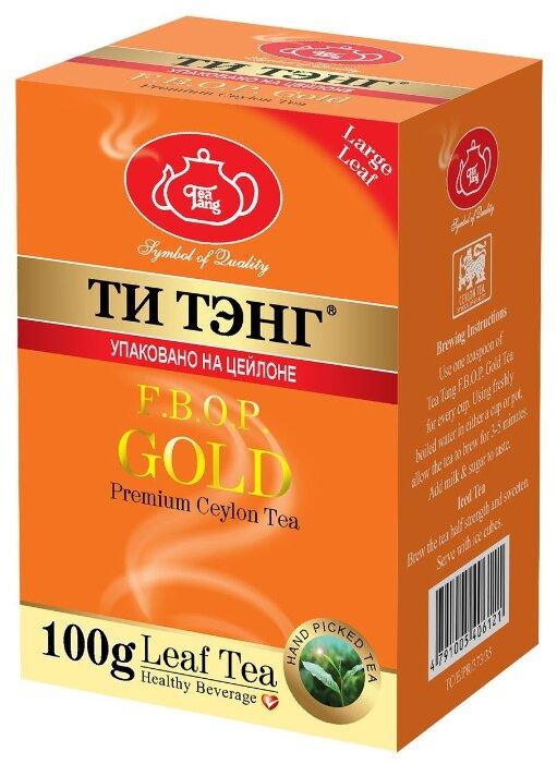 Чай весовой черный Ти Тэнг F.B.O.P. Gold, 100 г 4791005406121