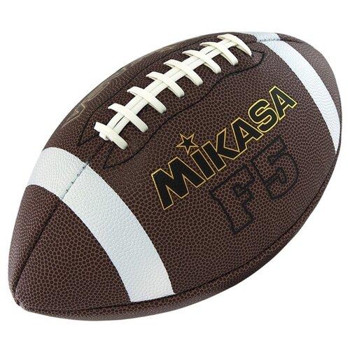Мяч для американского футбола Mikasa F5 темно-коричневый