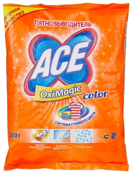 Ace Пятновыводитель Oxi Magic Color
