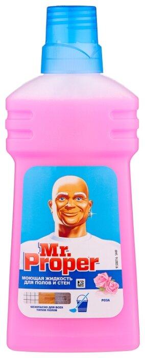 Mr. Proper Моющая жидкость для полов