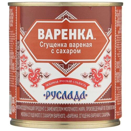 Сгущенка РУСЛАДА Варенка с сахаром 4%, 370 г