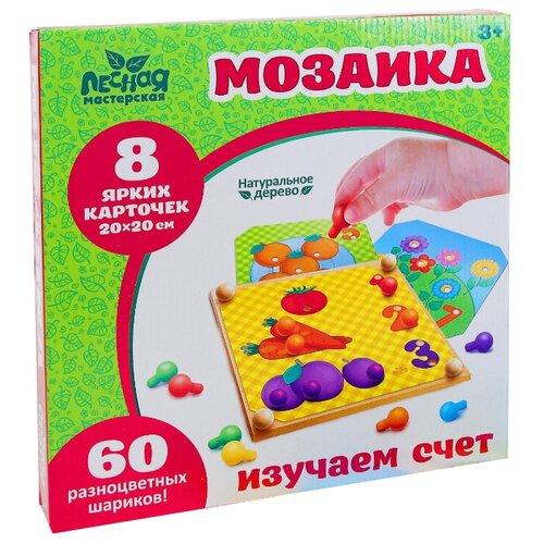 Купить Игрушка-мозаика с шаблонами Изучаем счет (в наборе 8 картинок) 3678449, Лесная мастерская, Мозаика