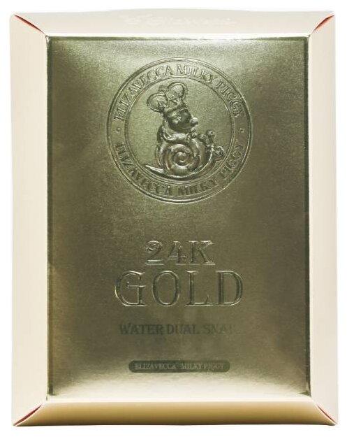 Elizavecca Тканевая маска с золотом и муцином улитки 24k Gold Water Dual Snail