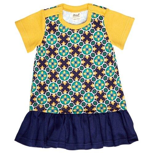 Платье ЁМАЁ размер 68, набивка/изразцы