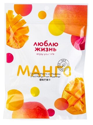 Манго Люблю жизнь сушеное, 80 г