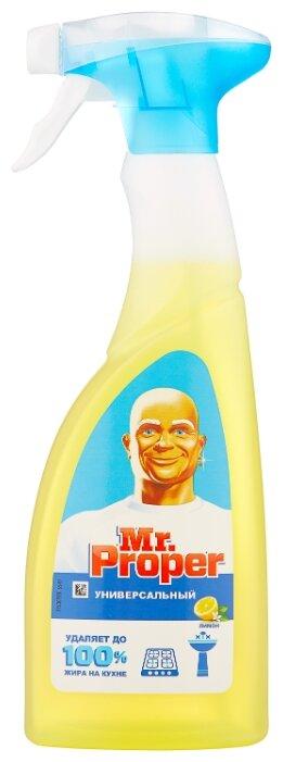Mr.Proper Моющая жидкость для уборки Лимон 500 мл