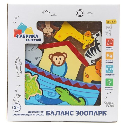 Настольная игра Фабрика Фантазий Баланс Зоопарк набор для творчества фабрика фантазий вышивка шнуровка енотик 87268
