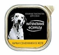 Корм для собак Натуральная Формула Консервы для собак Бычьи семенники в желе (0.3 кг) 14 шт.