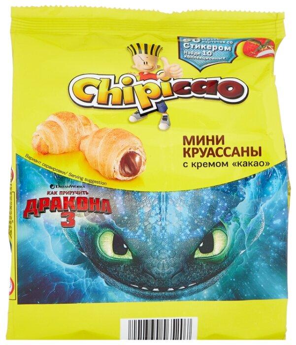 Chipicao Круассаны мини с кремом какао