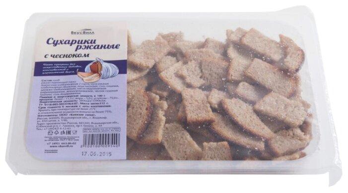 ВкусВилл сухарики ржаные с чесноком, 115 г
