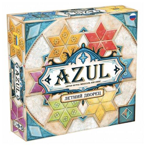 Купить Настольная игра ZVEZDA Azul. Летний дворец, Настольные игры