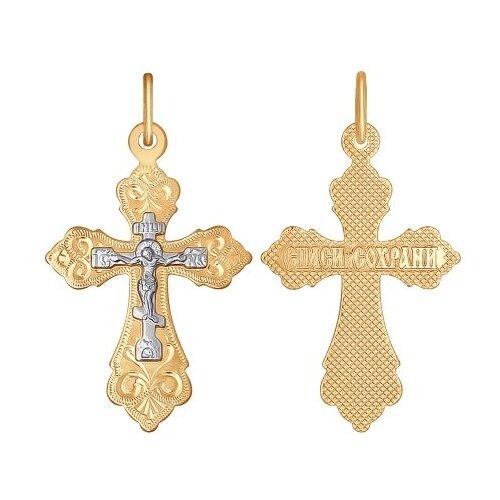 SOKOLOV Крест из комбинированного золота с гравировкой 121210