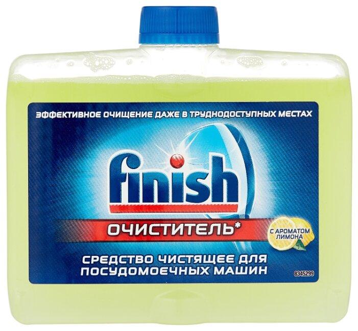 Finish очиститель (лимон) 250 мл