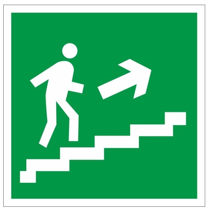 Наклейка Фолиант Направление к эвакуационному выходу по лестнице направо вверх Е 15