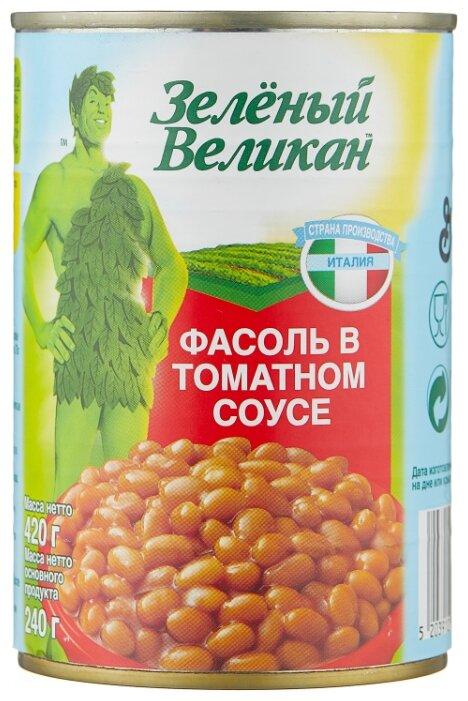 Фасоль Зелёный Великан в томатном соусе, жестяная банка 420 г