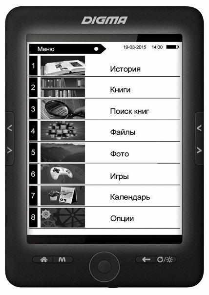 Электронная книга Digma R659
