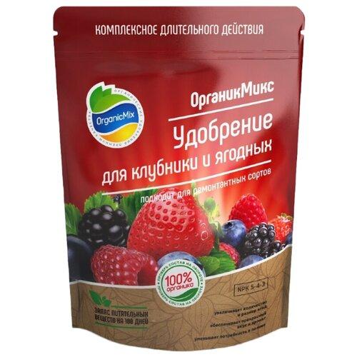 Удобрение Organic Mix для клубники и ягодных 0.8 кг