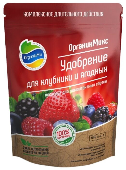 Удобрение Organic Mix для клубники и ягодных