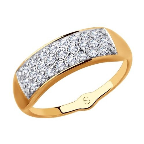 SOKOLOV Кольцо из золота с фианитами 018075, размер 18.5 фото