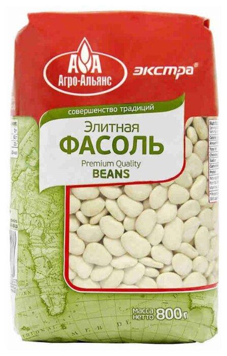 Агро-Альянс Фасоль белая Экстра 800 г