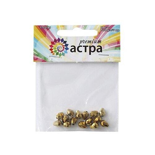 Купить Astra & Craft бусины Premium 7712145 3 золото, Фурнитура для украшений