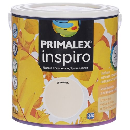 Краска PRIMALEX Inspiro моющаяся матовая ваниль 2.5 л