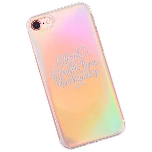 Чехол-накладка Арт Узор 3903716 для Apple iPhone 7 Звёзды ближе, чем кажутся чехол накладка арт узор 3903713 для apple iphone 7 iphone 8 space odyssey