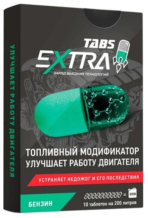 Extratabs Топливный модификатор (бензин)