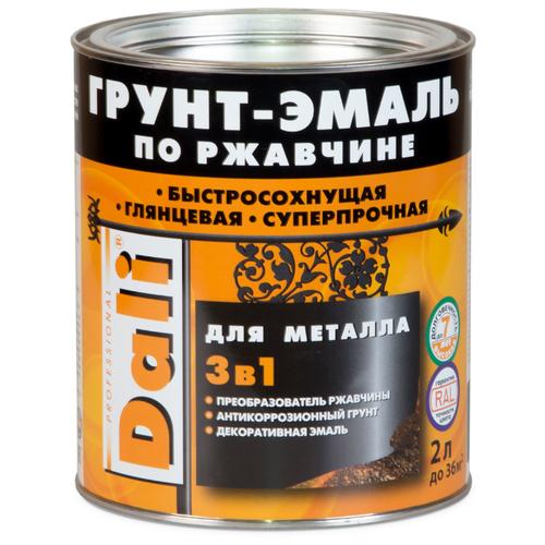 DALI по ржавчине 3-в-1 для металла коричневый (RAL 8017) 2 л