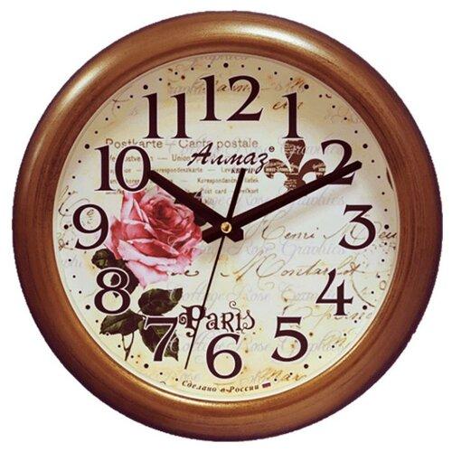 цена на Часы настенные кварцевые Алмаз H65 бронзовый/бежевый