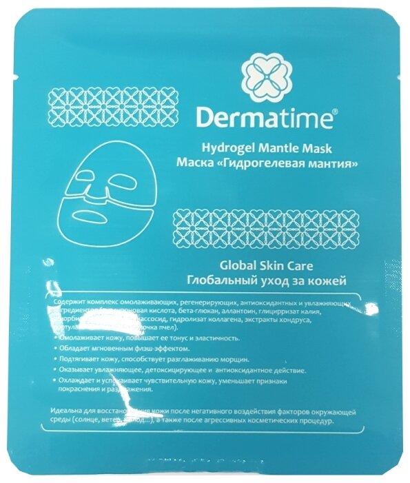 Dermatime Маска Гидрогелевая мантия