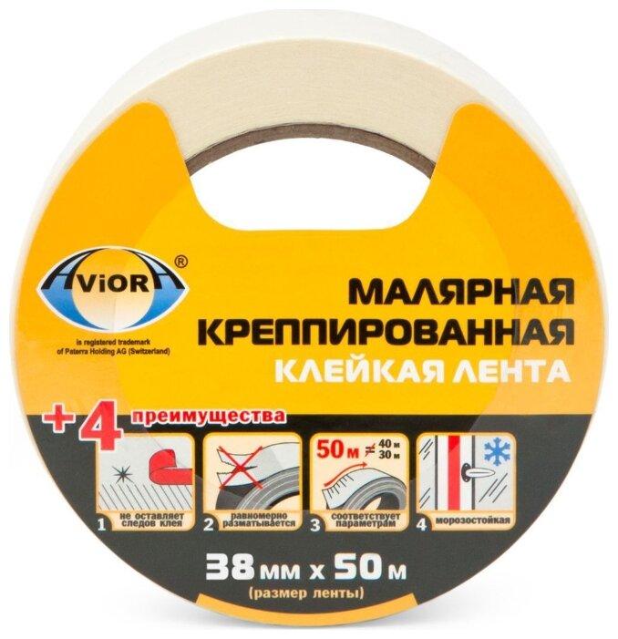 Клейкая лента малярная Aviora 304-009, 38 мм x 50 м