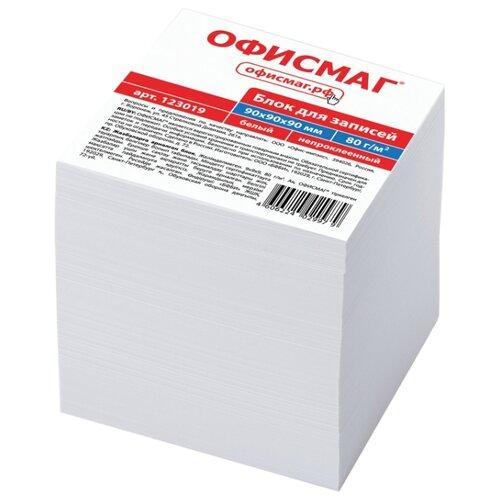 Купить ОфисМаг блок для записей непроклеенный, куб 9х9х9 см, белизна 95-98% (123019) белый, Бумага для заметок