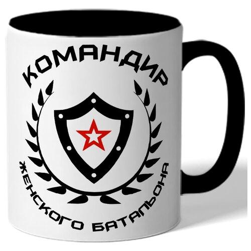 Кружка цветная Командир женского батальона