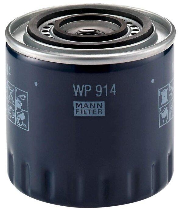 Масляный фильтр MANNFILTER WP914