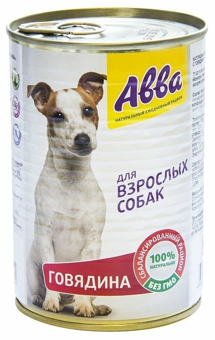 Корм для собак Авва Консервы для собак - говядина