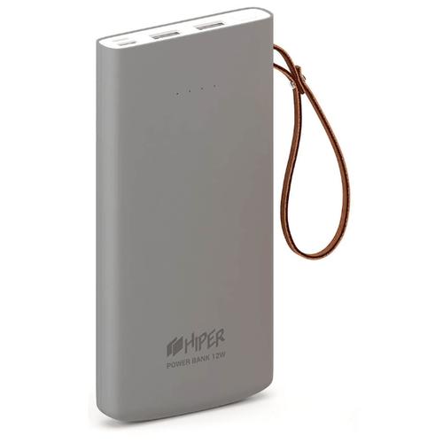 Аккумулятор HIPER Travel10k, серый