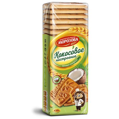 Печенье Кондитерские изделия Морозова Кокосовое настроение, 430 г фото
