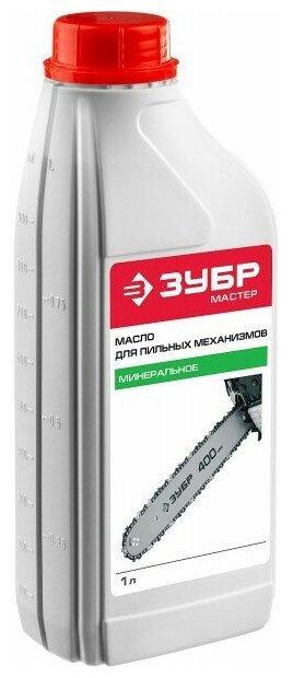 Масло для смазки цепи ЗУБР ЗМПМ-М 1 л