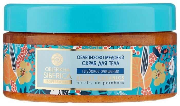 Natura Siberica Скраб для тела Облепихово-медовый